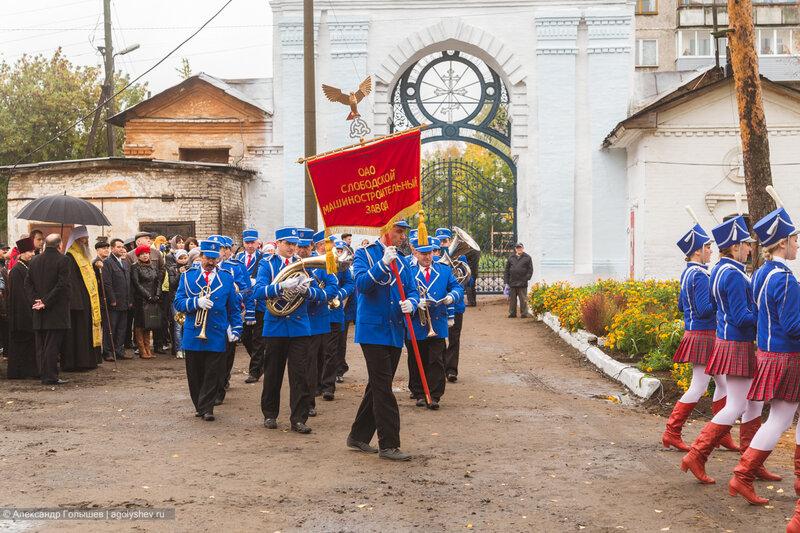 Оркестр машиностроительного завода