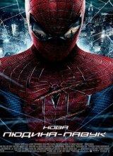 Человека паук игры и фильмы