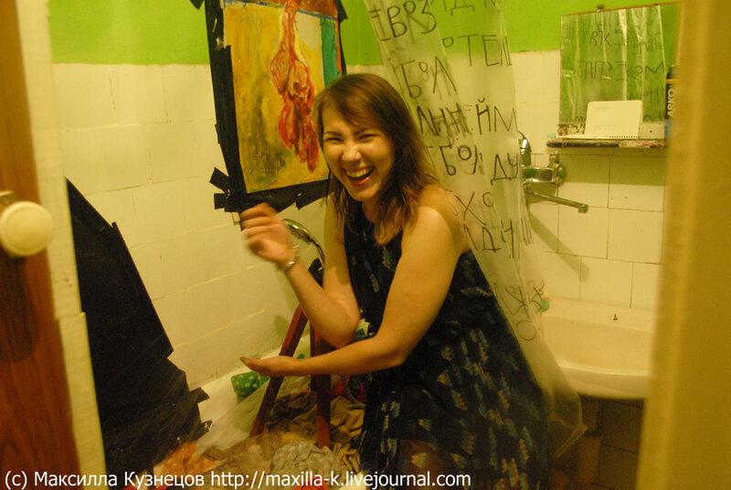 Катя в ванной