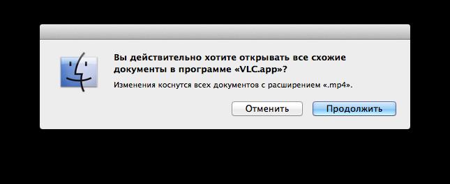 оптимизация mac