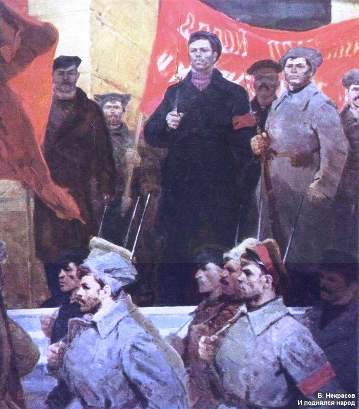 Революционный Петроград..jpg