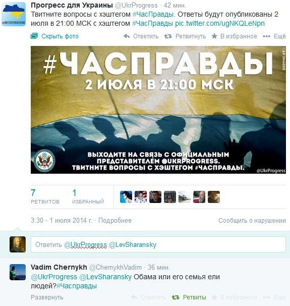 FireShot Screen Capture #040 - '(69) Твиттер' - twitter_com.jpg