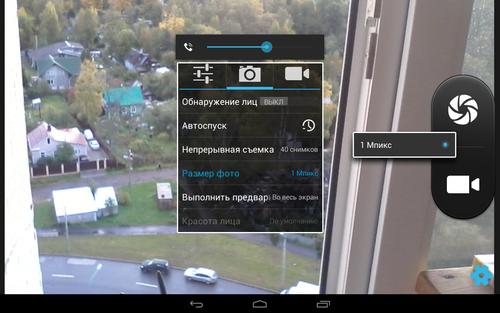 teXet NaviPad TM-7055HD 3G, скриншот