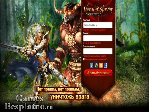 Demon Slayer / Демон Убийца (online)