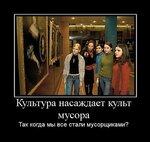 itogiruarchiv2005.jpg