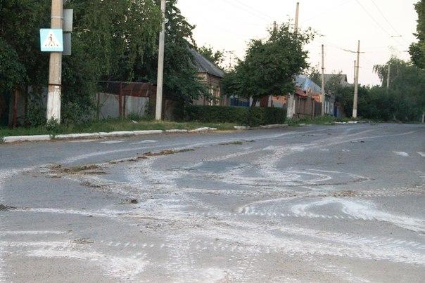artemovsk 9.jpg