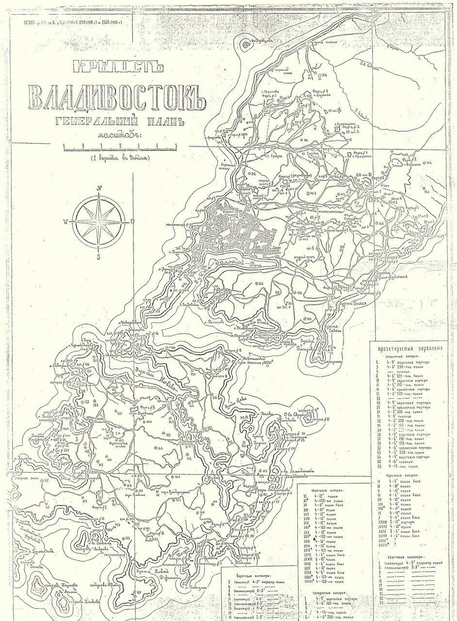 План Владивостока. 1916