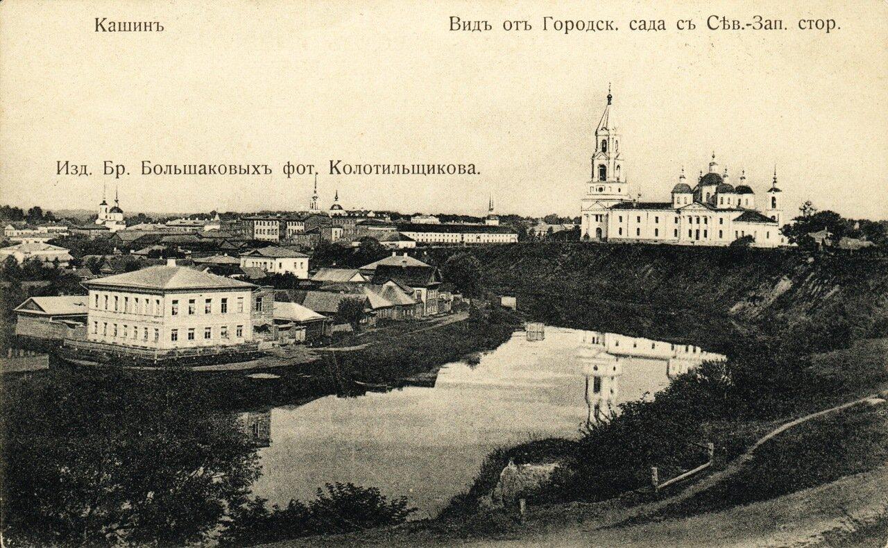 Вид от Городского Сада с Северо-Западной стороны
