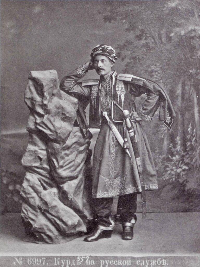Курд на русской службе