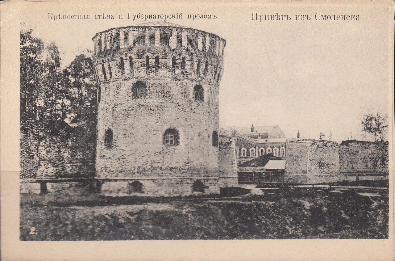 Крепостная стена и губернаторский проем