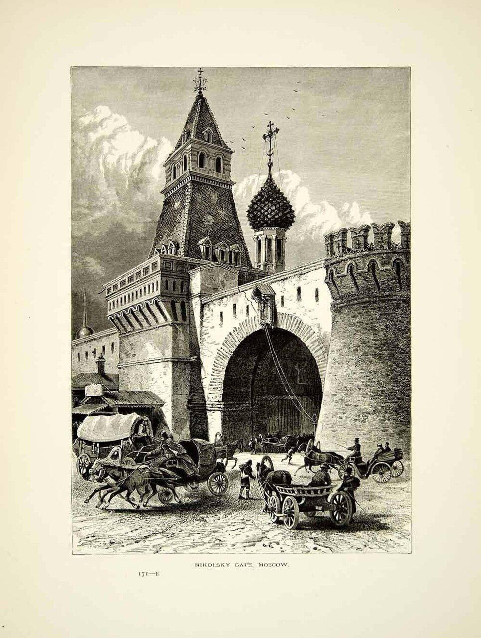 1879. Никольские ворота Кремля