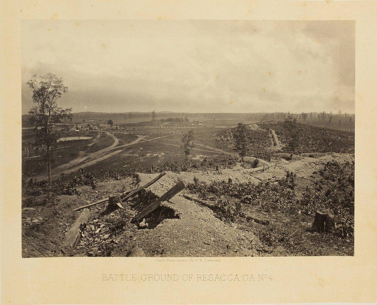 Поле битвы при Ресаке, Джорджия. №4