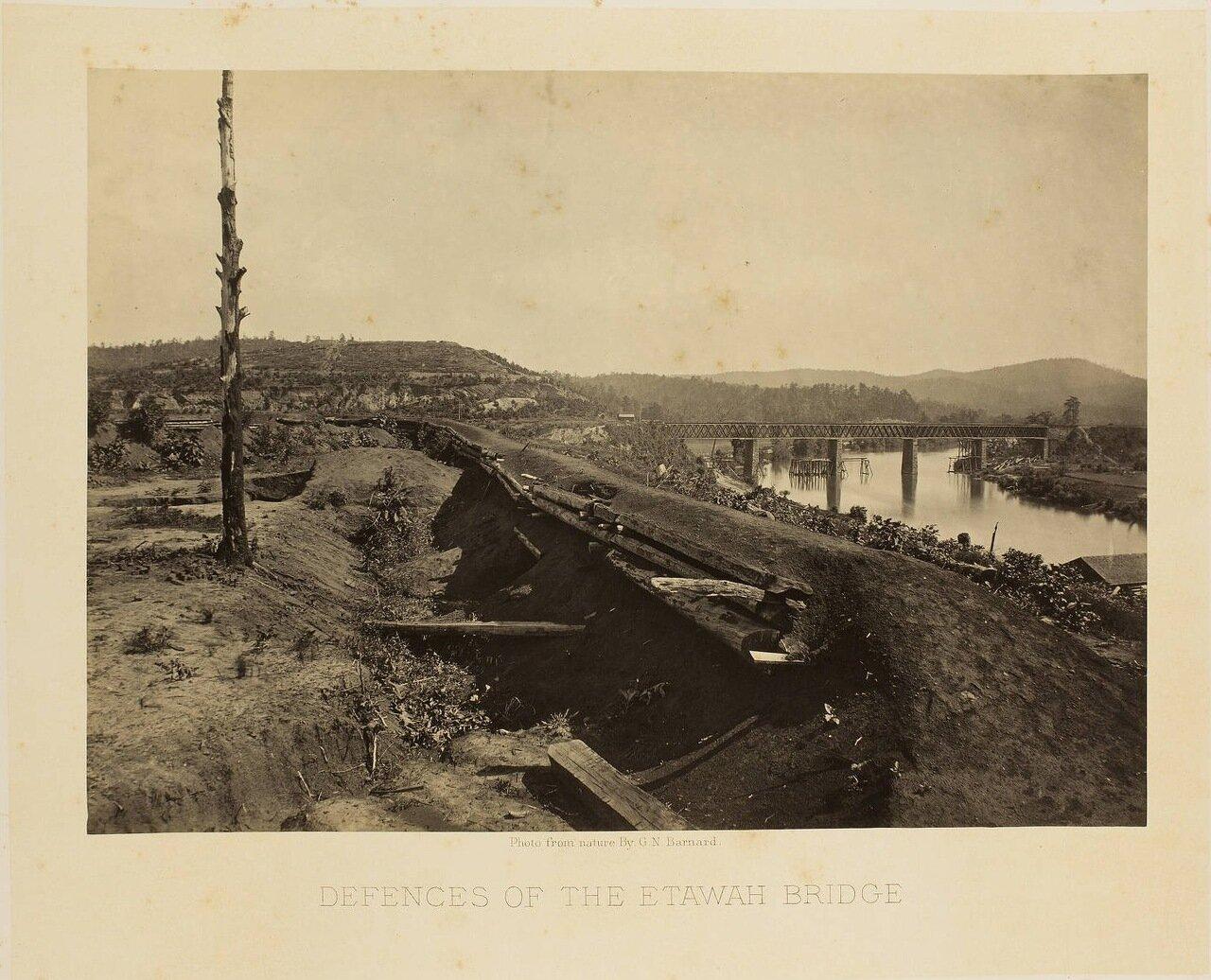 Оборона моста Этавах