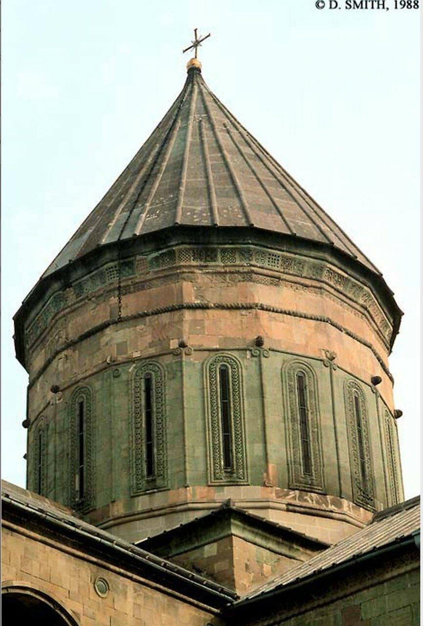 Мцхета. Купол Патриаршего собора Светицховели