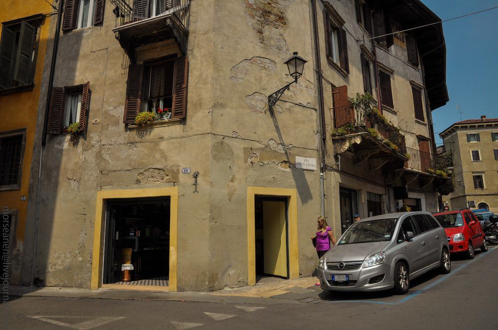 Verona-(22).jpg