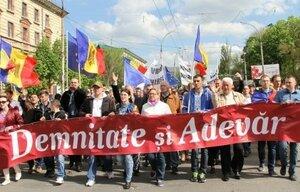 6 сентября платформа DA проведет акцию протеста в Кишиневе