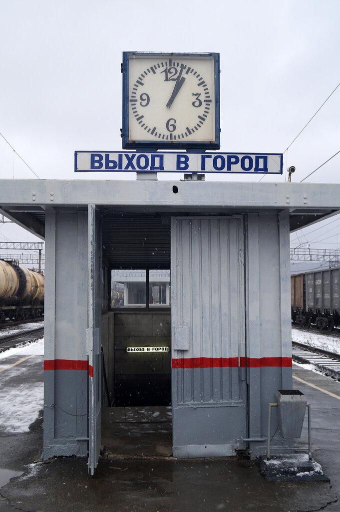 Город Златоуст. Вокзал