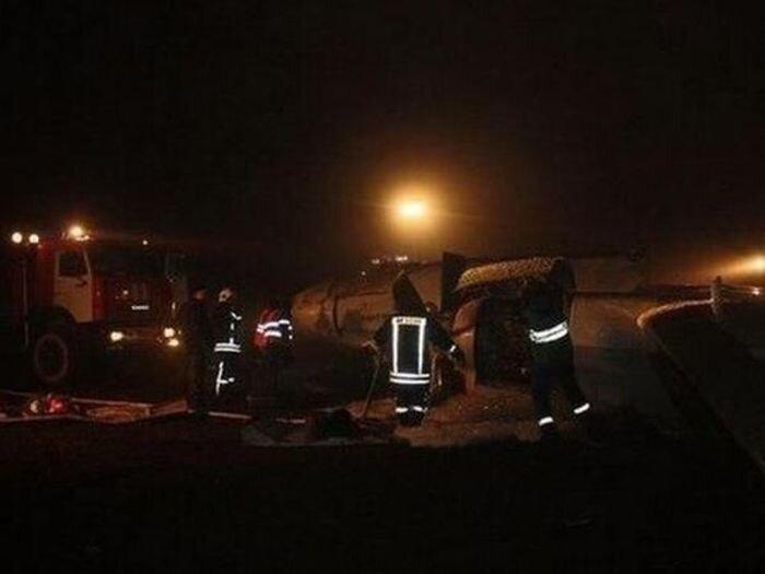 Крушение самолета Boeing-737 компании
