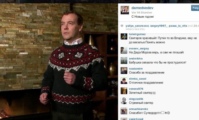 Новогодний образ Медведева (1 фото)