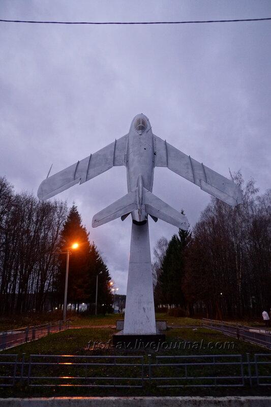 МиГ-15, парк Победы, Наро-Фоминск
