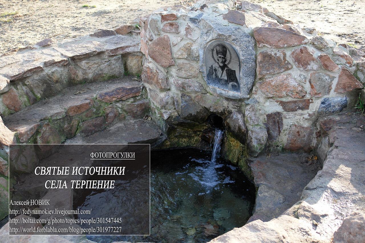 Завод минеральной воды в крыму , феодосия