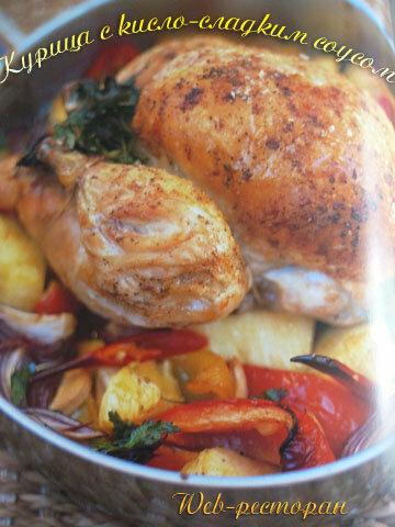 Курица от Джейми - с кисло-сладким соусом!