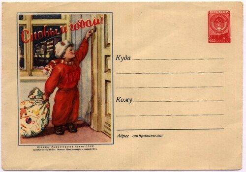 1955 Звонок.jpg