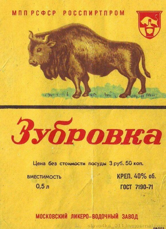 https://img-fotki.yandex.ru/get/9325/196950070.d/0_aed61_c9678806_XL.jpg