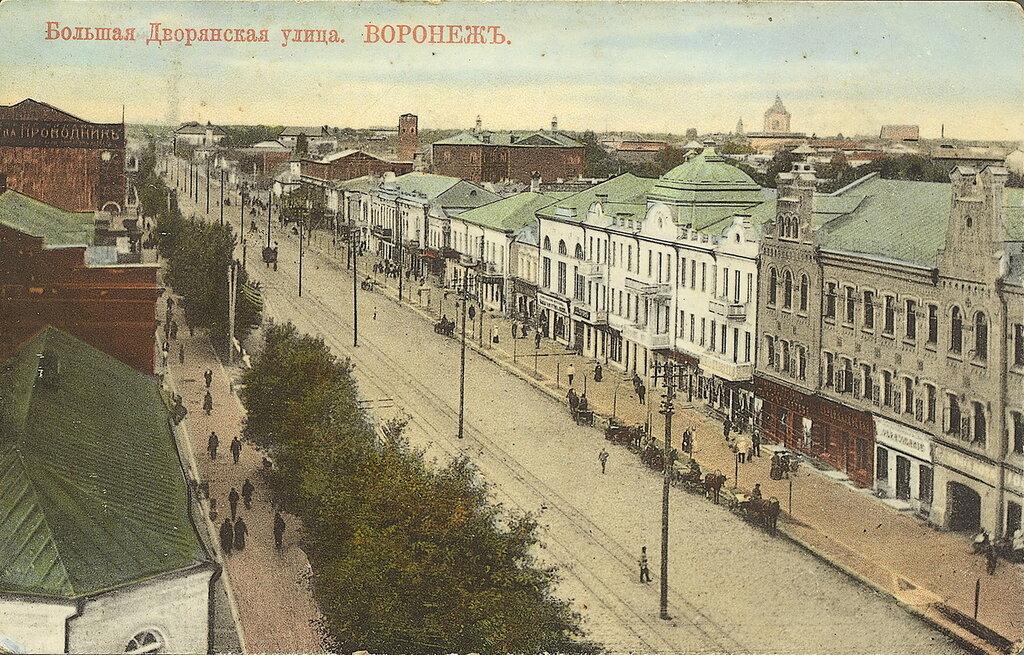Воскресенье открытка, история города картинки