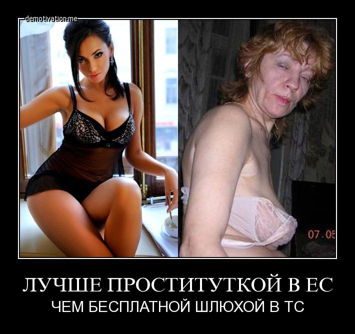 Проститутки в москве метро октябрская
