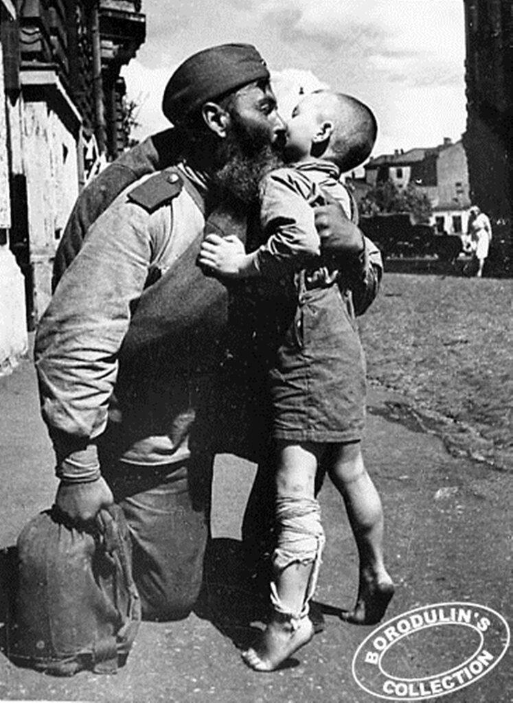 Здравствуй, папа! 1945.