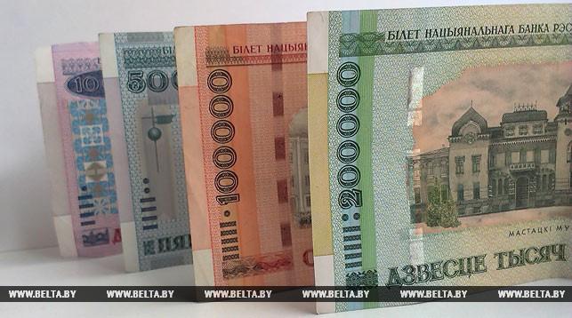 По прогнозу минэкономики в 2016 году номинальная зарплата будет 7,8 млн рублей
