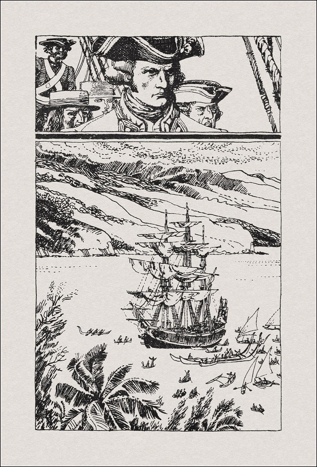 Дети капитана Гранта, Б. Аникин
