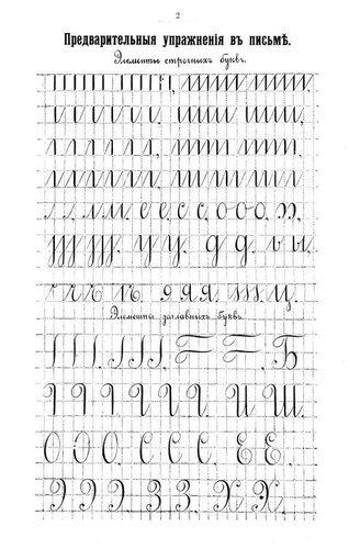 азбука2.jpeg