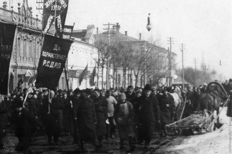 Белгород Рабочая праздничная демонстрация (предп. февраль 1918)