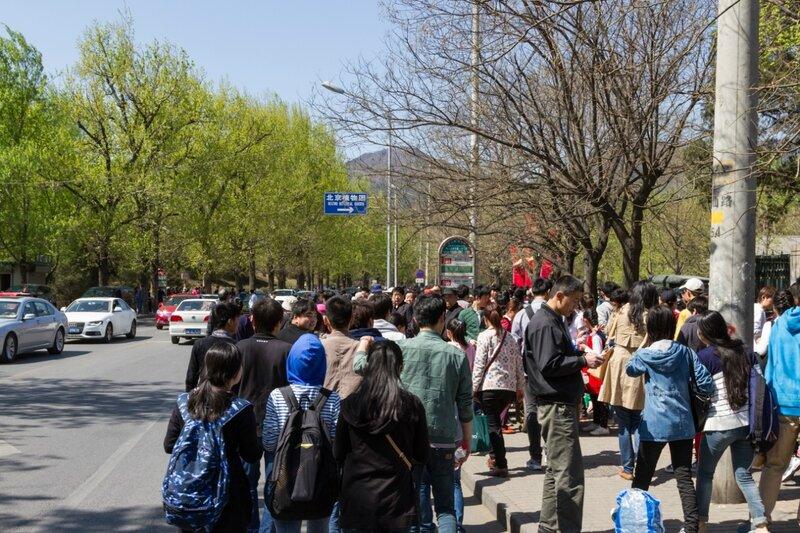 Толпа в выходной день, Пекин, парк Сяншань