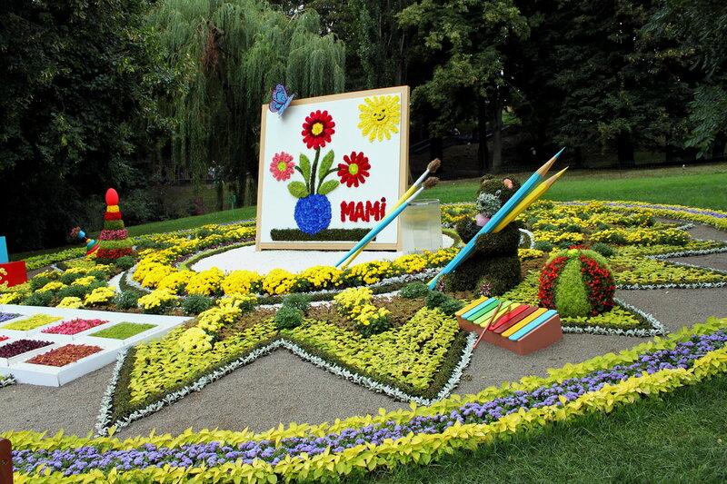 Выставка цветов к Дню Незалежности 2013