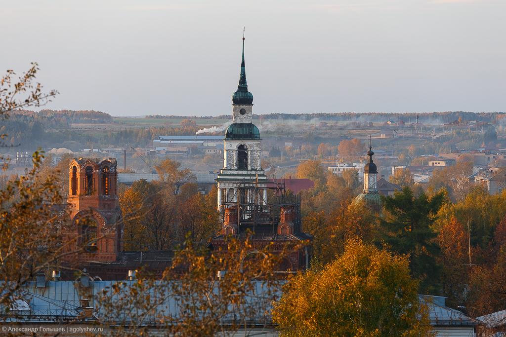 Осень в городе: Слободской с крыши