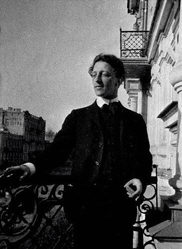 Фото 1919 года