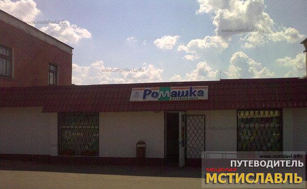 "Бутербродная ""Ромашка"""