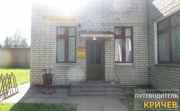"""Магазин """"Светлый"""""""