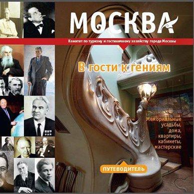 Грозданов_обложка.jpg