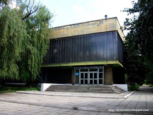 Заводской музей