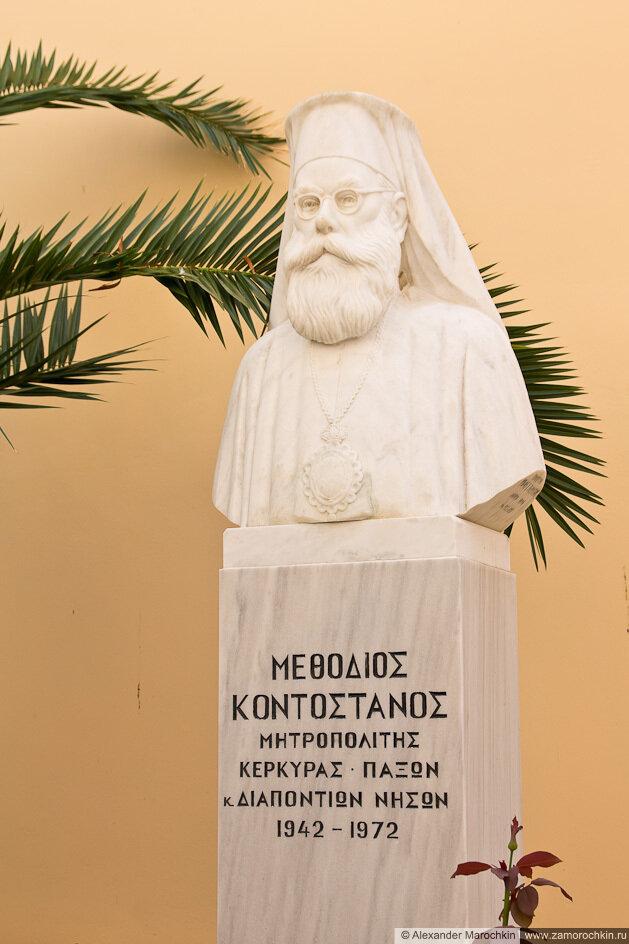 Керкира, о. Корфу, Греция