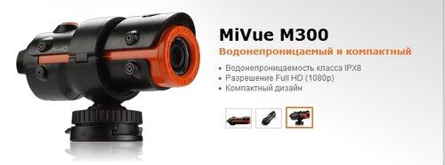M300.jpg
