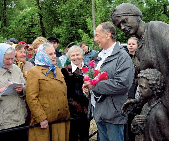 памятник Арине Родионовне