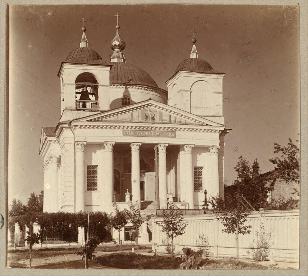 Церковь Тихона Чудотворца. Ярославль. 1910.
