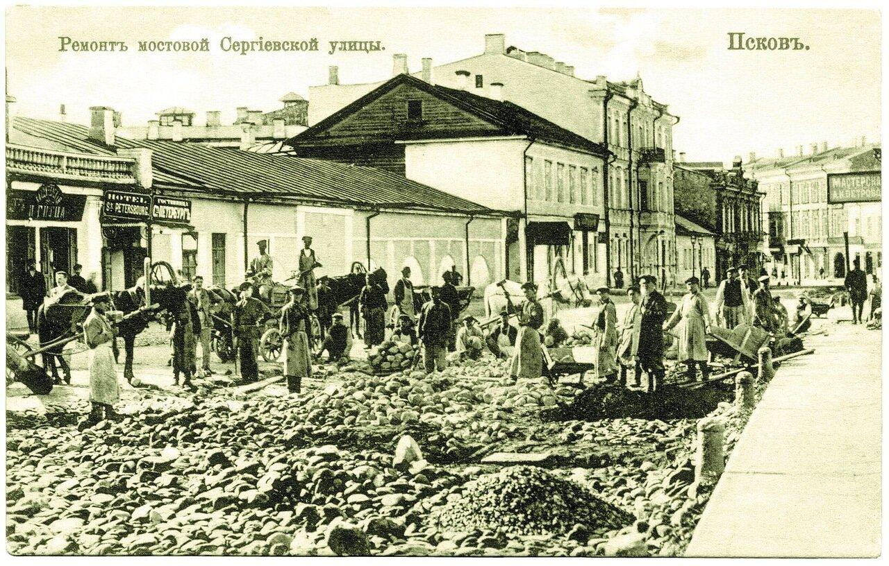 Ремонт мостовой Сергиевской улицы