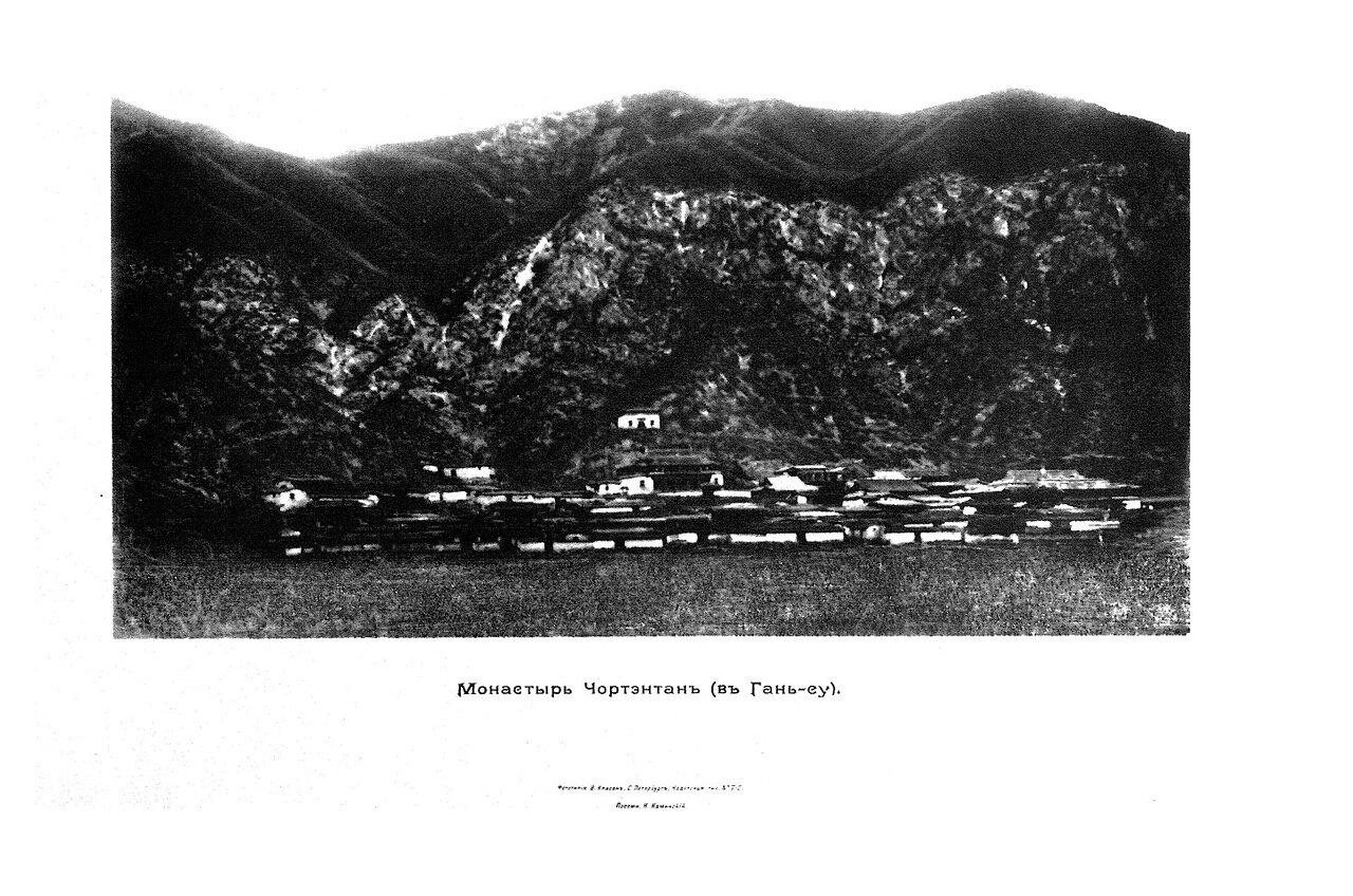 20. Монастырь Чортэнтань (в Гань-Су)