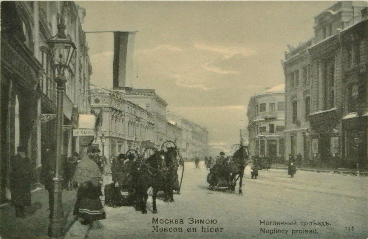 Москва Зимою. Неглинный проезд